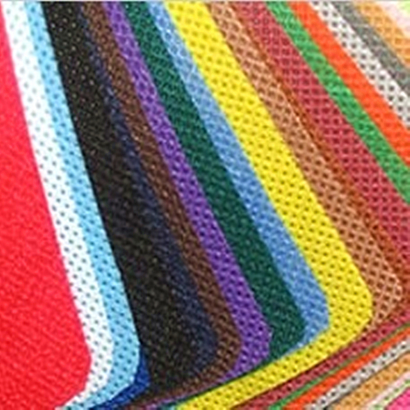 PP whole grain spun-bonded multifunctional nonwoven fabric