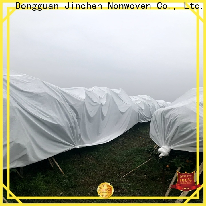 Jinchen agricultural cloth landscape for garden