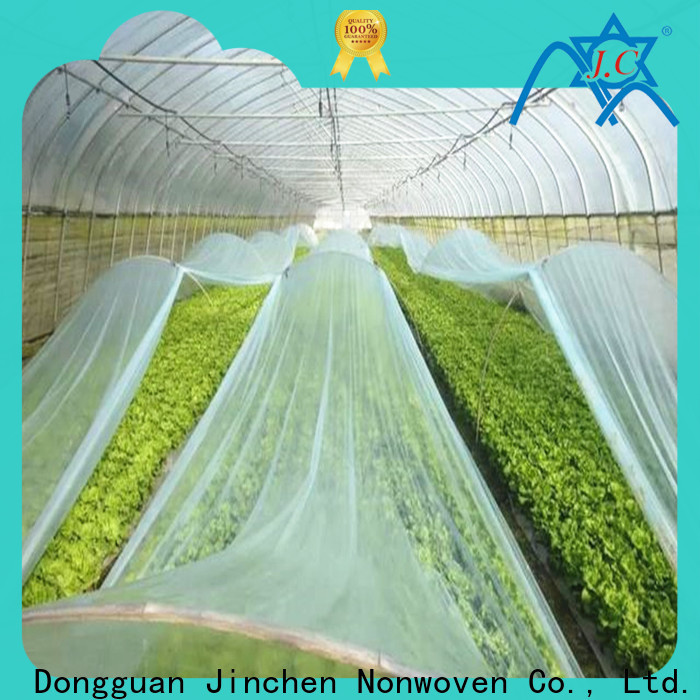 anti uv agriculture non woven fabric forest protection for garden