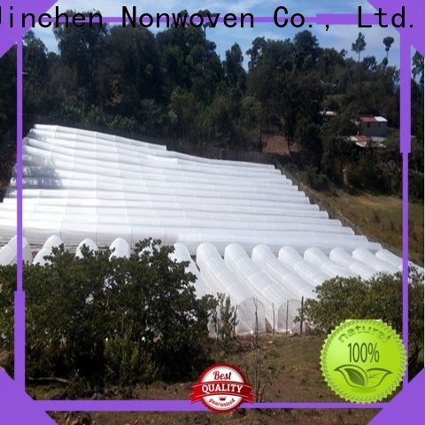 latest agriculture non woven fabric forest protection for garden