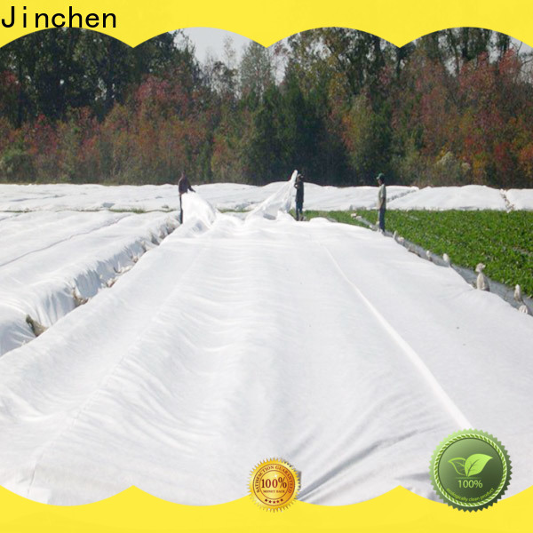custom agricultural cloth landscape for tree