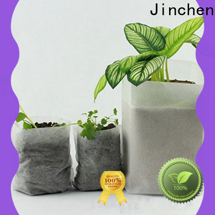 ultra width agricultural cloth affordable solutions for garden