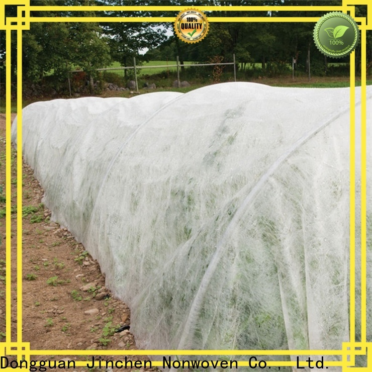 latest agricultural fabric suppliers manufacturer for tree