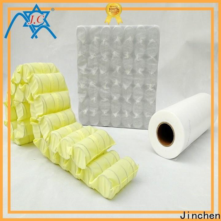 custom pp non woven fabric wholesale for sofa