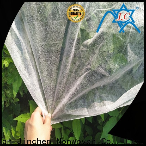 wholesale agricultural fabric wholesaler trader for tree