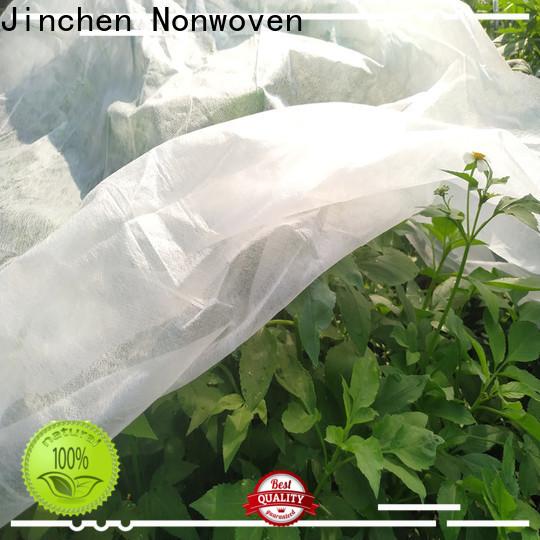 latest spunbond nonwoven fabric wholesaler trader for garden